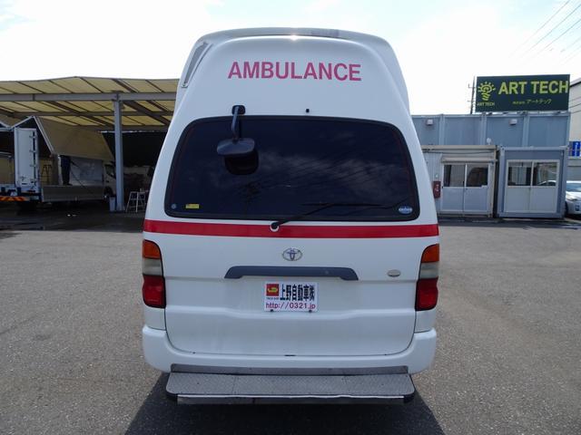 グランビア 患者輸送車 2WD 7人乗り 固定式ベッド付(6枚目)
