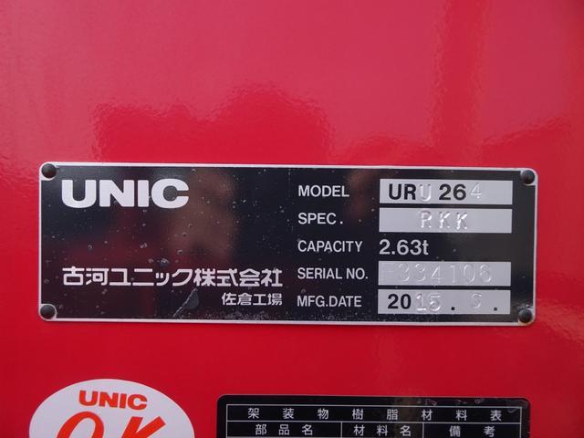 4段 ユニッククレーン付 標準幅 ロング 3t積み(20枚目)