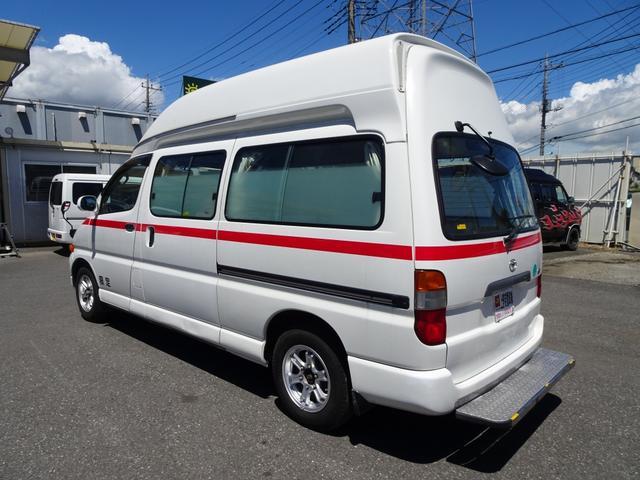 グランビア 患者輸送車 患者搬送車 2WD 7人乗り AT(2枚目)