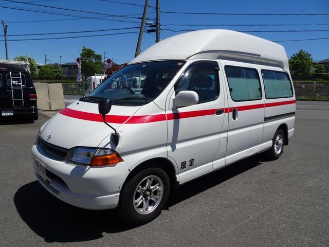 グランビア 患者輸送車 患者搬送車 2WD 7人乗り AT(3枚目)