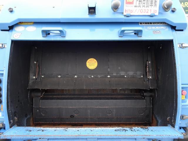 回転ダンプ式パッカー 5.1m3 フジマイティー 標準幅(11枚目)