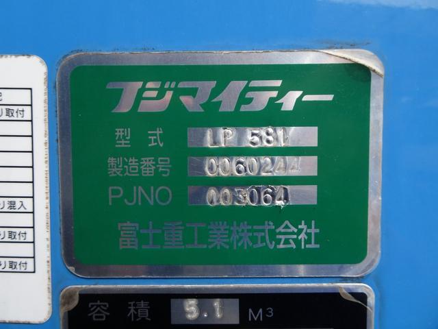 回転ダンプ式パッカー 5.1m3 フジマイティー 標準幅(20枚目)