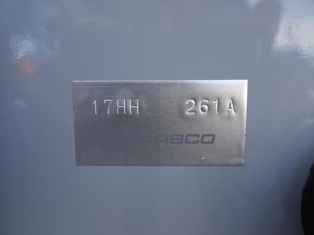 アルミブロック平ボディ PTO付 ワイド ロング 3t積み(20枚目)