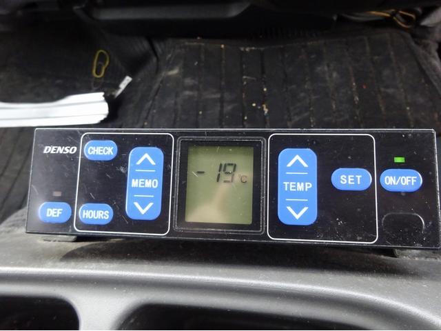低温冷凍車 -30℃ 2エバ 標準幅 3.05t積み(59枚目)