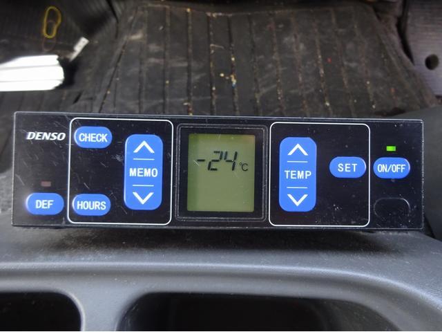 低温冷凍車 -30℃ 2エバ 標準幅 3.05t積み(63枚目)