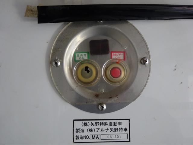 低温冷凍車 -30℃ 2エバ 標準幅 3.05t積み(65枚目)
