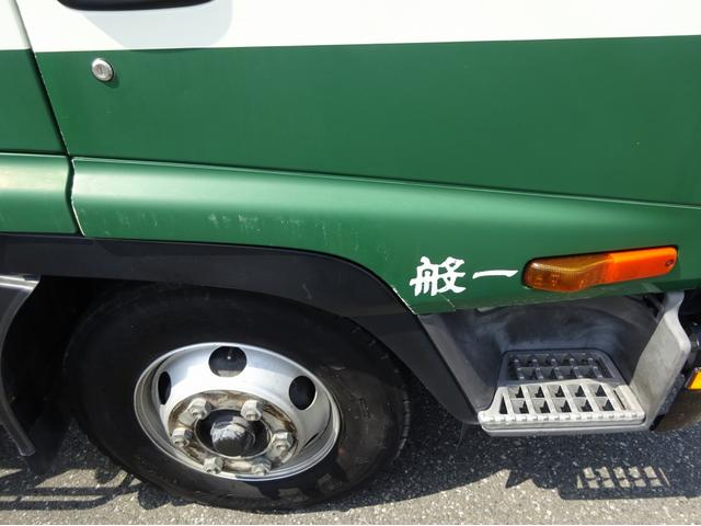 低温冷凍車 -30℃ 2エバ 標準幅 3.05t積み(73枚目)
