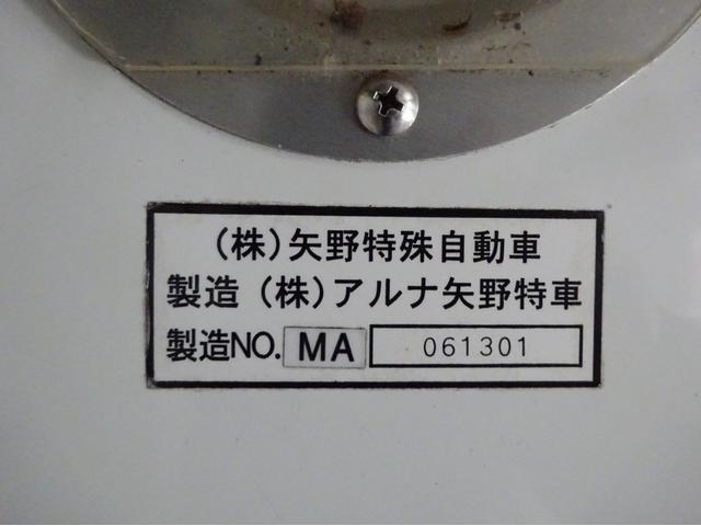 低温冷凍車 -30℃ 2エバ 標準幅 3.05t積み(80枚目)