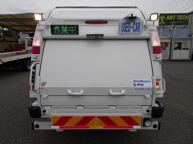 ※イモビライザー機能付(盗難防止装置) ESスタート…坂道発進補助装置 DPR…排出ガス浄化装置(アドブルー不要)
