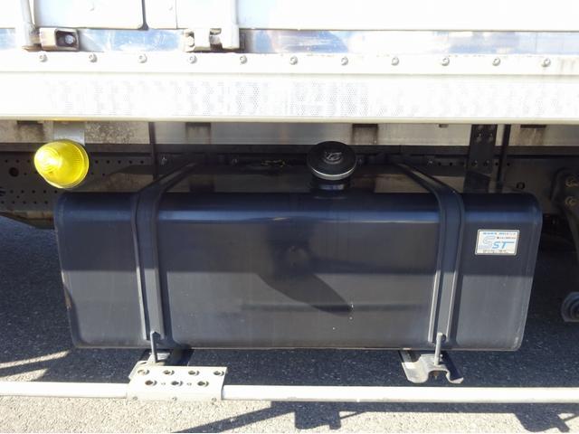 低温冷凍車 -30℃設定 左両開観音扉 リアエアサス ワイド ベッド付 2750kg積み 240馬力(35枚目)