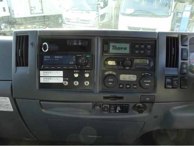 低温冷凍車 -30℃設定 左両開観音扉 リアエアサス ワイド ベッド付 2750kg積み 240馬力(51枚目)