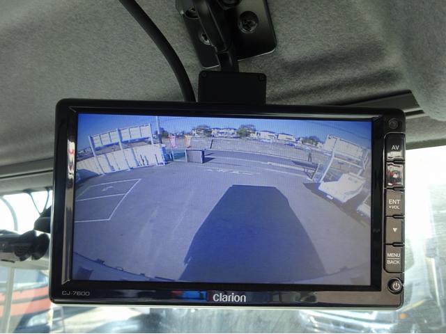 低温冷凍車 -30℃設定 左両開観音扉 リアエアサス ワイド ベッド付 2750kg積み 240馬力(58枚目)