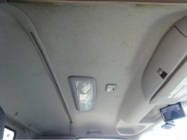 低温冷凍車 -30℃設定 左両開観音扉 リアエアサス ワイド ベッド付 2750kg積み 240馬力(59枚目)