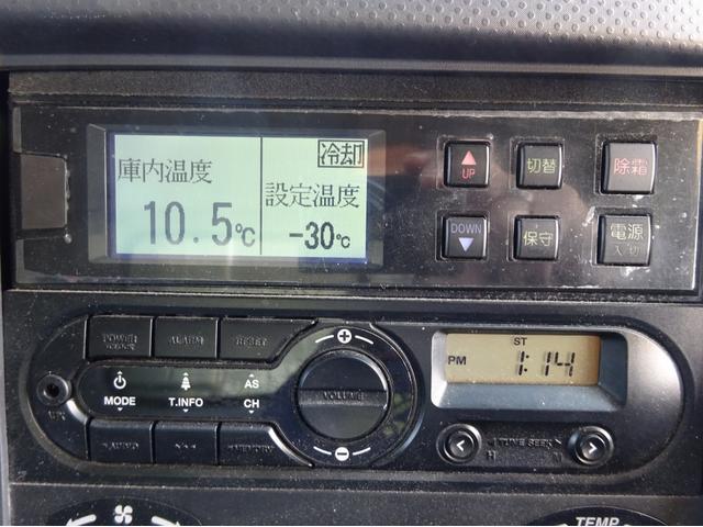 低温冷凍車 -30℃設定 左両開観音扉 リアエアサス ワイド ベッド付 2750kg積み 240馬力(60枚目)