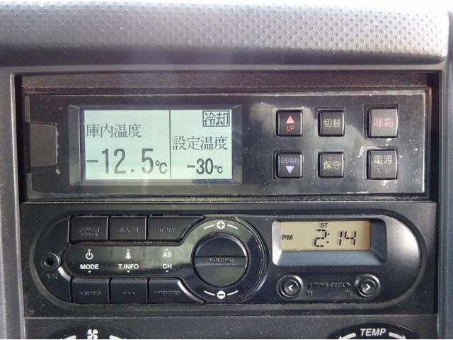 低温冷凍車 -30℃設定 左両開観音扉 リアエアサス ワイド ベッド付 2750kg積み 240馬力(61枚目)