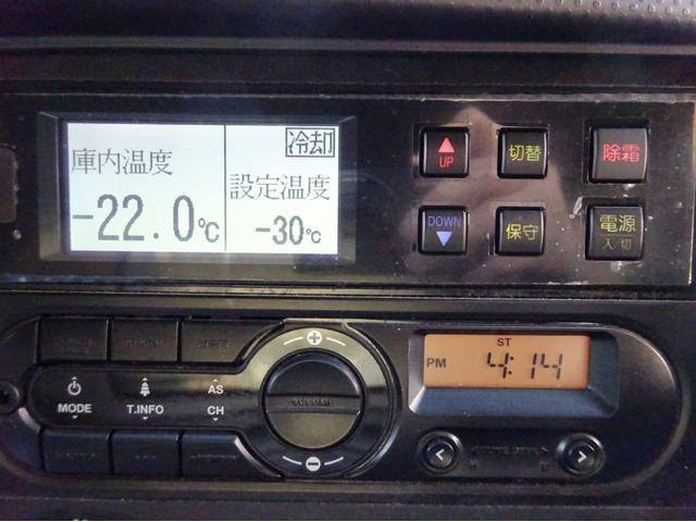低温冷凍車 -30℃設定 左両開観音扉 リアエアサス ワイド ベッド付 2750kg積み 240馬力(63枚目)