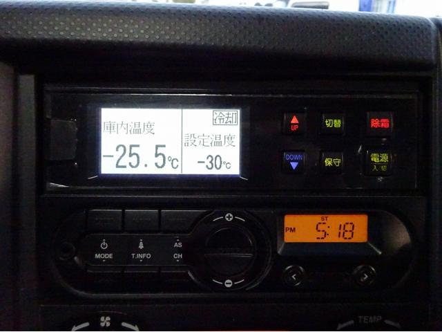 低温冷凍車 -30℃設定 左両開観音扉 リアエアサス ワイド ベッド付 2750kg積み 240馬力(64枚目)