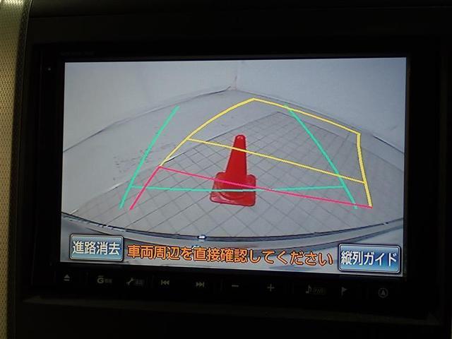 3.5Z フルセグ HDDナビ DVD再生 バックカメラ ETC 両側電動スライド HIDヘッドライト 乗車定員7人 3列シート ワンオーナー 記録簿(10枚目)