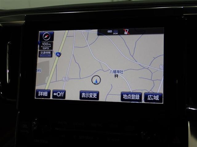 2.5Z Gエディション フルセグ メモリーナビ DVD再生 ミュージックプレイヤー接続可 後席モニター バックカメラ 衝突被害軽減システム ETC ドラレコ 両側電動スライド LEDヘッドランプ 乗車定員7人 3列シート(8枚目)