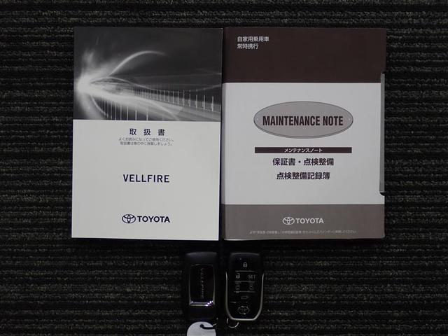 2.5Z Gエディション フルセグ メモリーナビ DVD再生 ミュージックプレイヤー接続可 後席モニター バックカメラ 衝突被害軽減システム ETC ドラレコ 両側電動スライド LEDヘッドランプ 乗車定員7人 3列シート(14枚目)