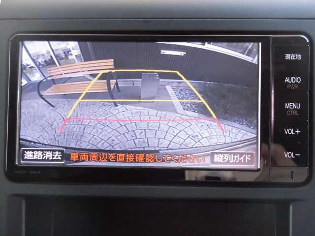 2.4Z ゴールデンアイズII SDナビ リヤモニター(12枚目)