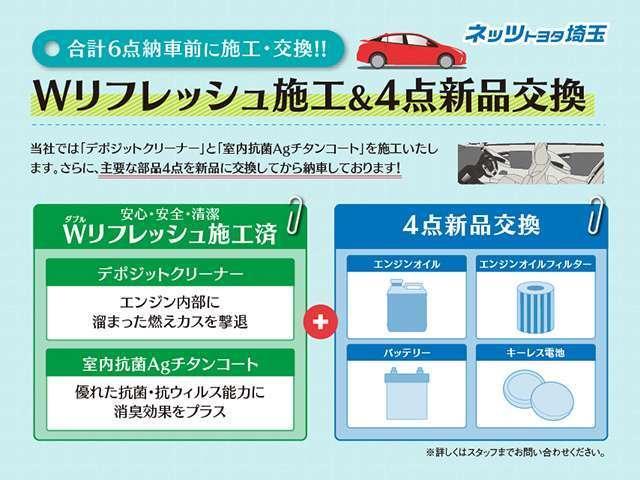 G-T 4WD 9型ナビ Bカメラ ETC 新品タイヤ(3枚目)