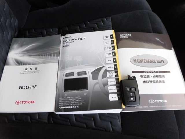2.5Z Aエディション SDナビ バックカメラ 新品タイヤ(10枚目)