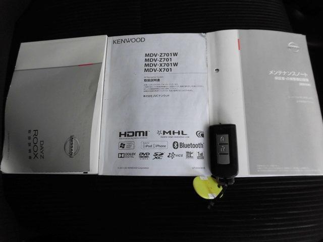 ハイウェイスター S SDナビ Bカメラ ETC(10枚目)