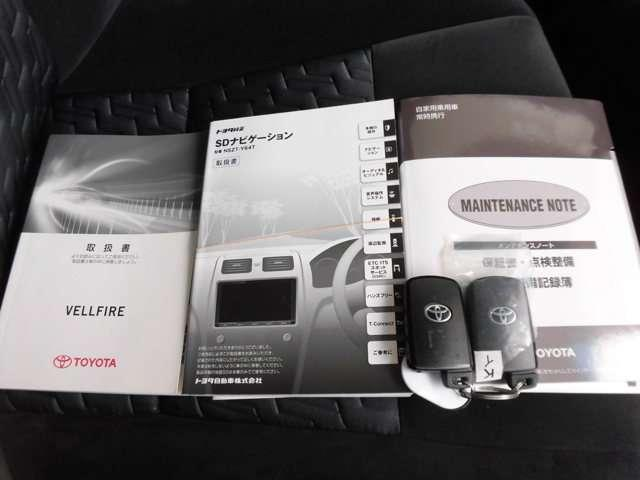 2.5Z SDナビ バックカメラ  ETC 新品タイヤ交換(10枚目)