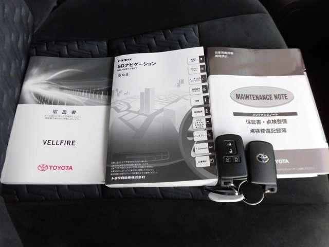 2.5Z 9型SDナビ フルセグ 後席TV 両側電動ドア(10枚目)