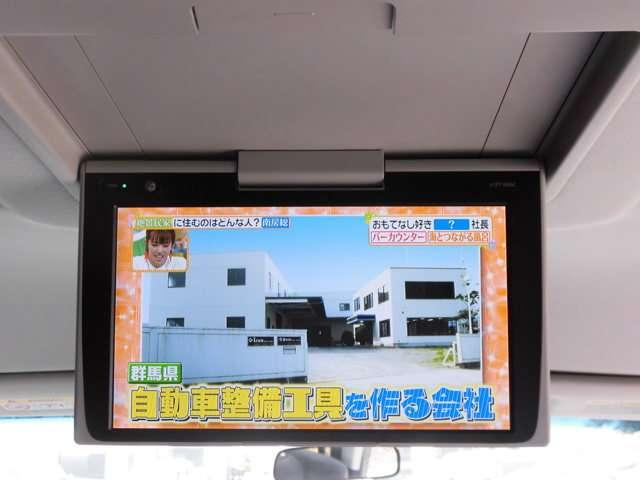 2.5Z 9型SDナビ フルセグ 後席TV 両側電動ドア(12枚目)