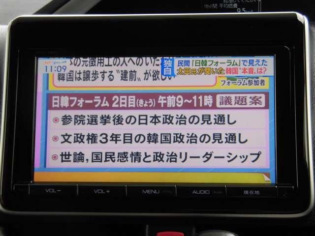 ZS煌 SDナビ フルセグ DVD バックカメラ ETC(11枚目)