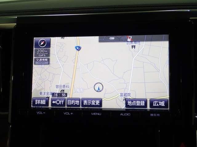 2.5Z Gエディション TRDエアロ 純正SDナビ フルセグ 後席モニター バックカメラ ETC(8枚目)