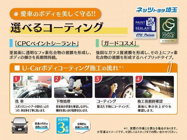 Gターボ レジャーエディションSAIII 4WD 社外HDDナビ フルセグ バックカメラ(9枚目)