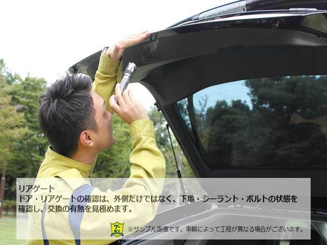 Gターボ レジャーエディションSAIII 4WD 社外HDDナビ フルセグ バックカメラ(34枚目)