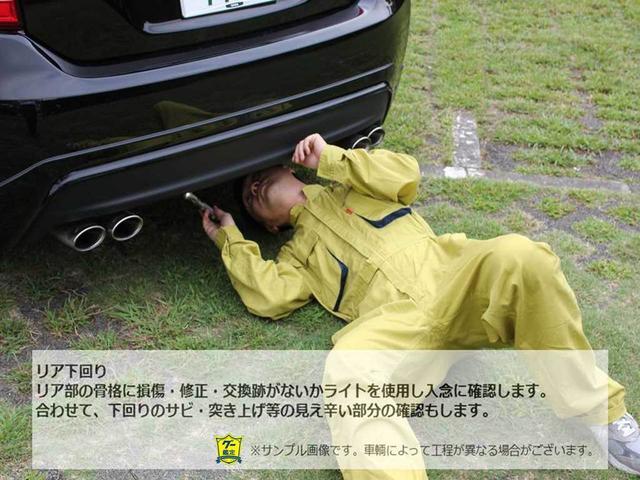 Gターボ レジャーエディションSAIII 4WD 社外HDDナビ フルセグ バックカメラ(35枚目)