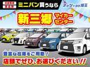 Gターボ レジャーエディションSAIII 4WD 社外HDDナビ フルセグ バックカメラ(21枚目)