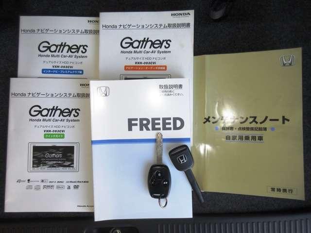 G エアロ Lパッケージ 純正HDDナビ 片側パワースライド(19枚目)