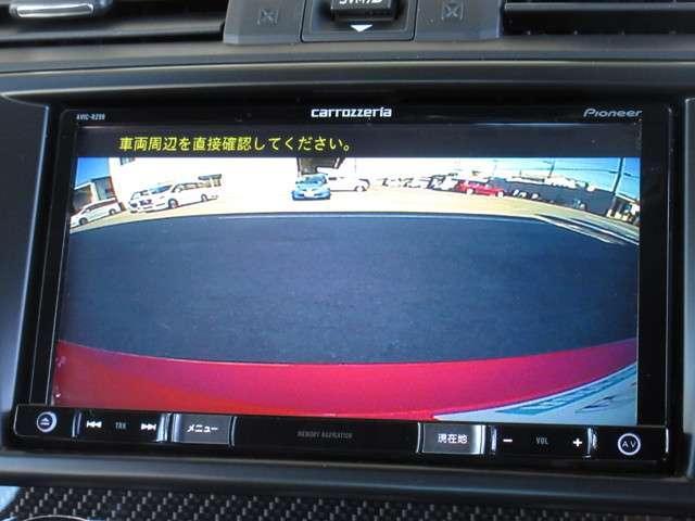S4 2.0GT アイサイト 4WD パイオニア製メモリーナ(5枚目)
