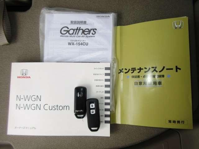 G 純正CD USBチューナー ETC ワンオーナー(19枚目)