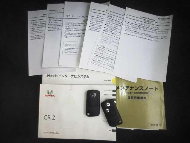 α 純正HDDナビ Rカメラ ETC ワンオーナー(19枚目)