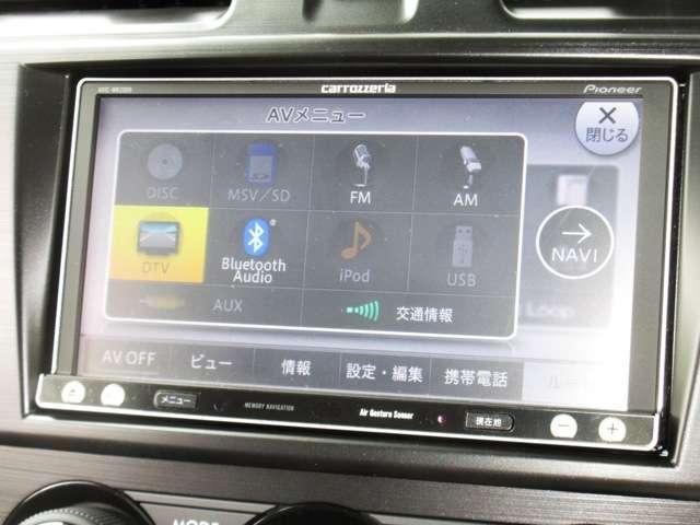 2.0 i アイサイト 4WD パイオニア製メモリーナビ E(3枚目)