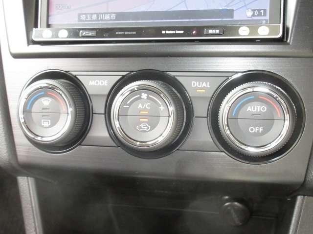 2.0 i アイサイト 4WD パイオニア製メモリーナビ E(10枚目)
