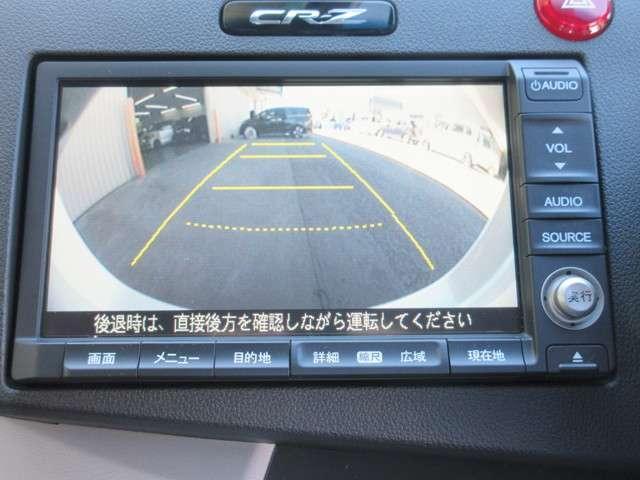 α 純正HDDナビRカメラ ETC(12枚目)
