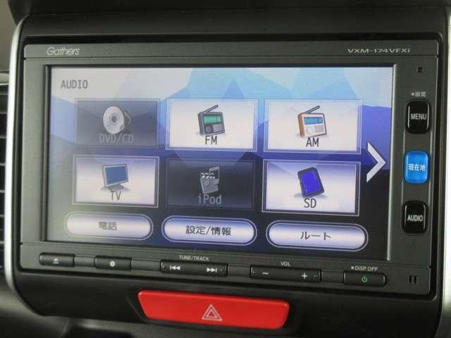 ナビゲーションは、ホンダ純正メモリーナビ VXM-174VFiが装着しております。土地勘の無い所でも道に迷わず安心ですね!ドライブが一層楽しくなります!AM FM CD DVD再生、TVは、フルセグチ