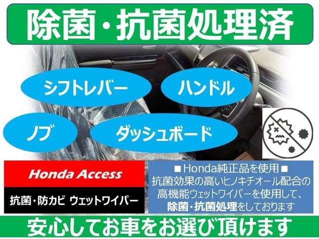 G・Lターボホンダセンシング 当社試乗車 純正メモリーナビB(2枚目)