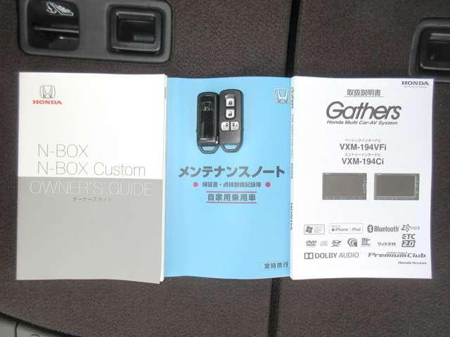 G・Lターボホンダセンシング 当社試乗車 純正メモリーナビB(19枚目)