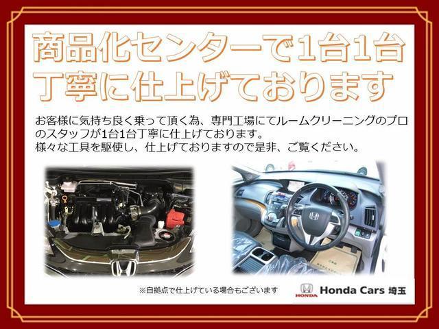 G・Lターボホンダセンシング 当社試乗車 純正メモリーナビB(21枚目)