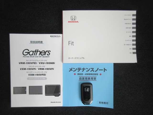 13G・L ホンダセンシング 当社試乗車 純正メモリーナビR(19枚目)