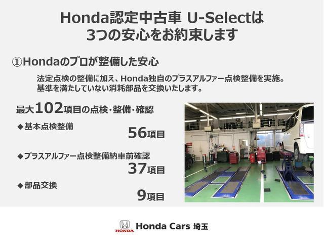 13G・L ホンダセンシング 当社試乗車 純正メモリーナビR(25枚目)